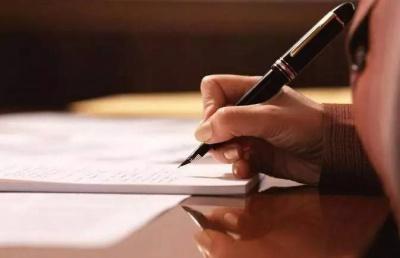 高春燕《商务公文写作-内容构建(逻辑工具课)》在线内训