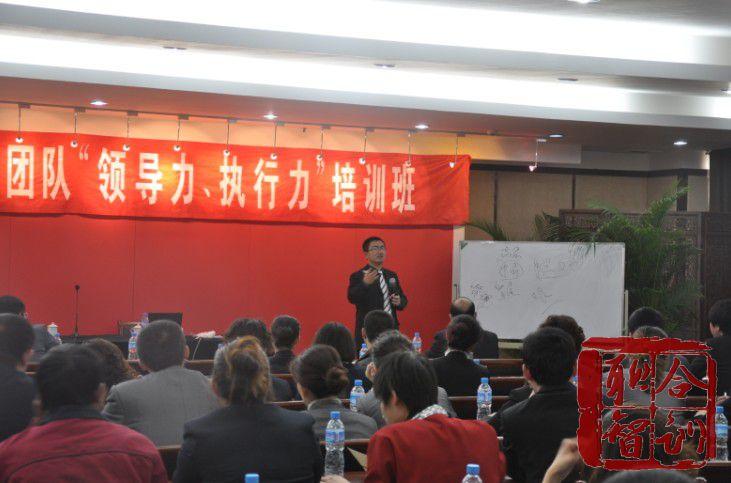 必威足球讲师-杨波老师✔✔