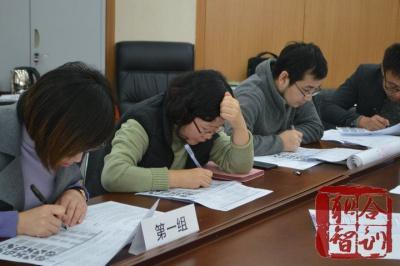 宋湘生《评估-基于发展绩效考核》