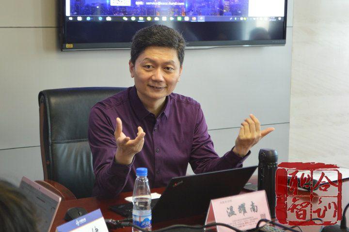 温耀南《销售团队管理精髓》