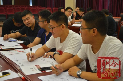 温耀南 《大客户销售与管理》