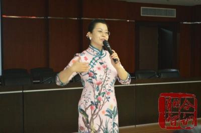 罗惠依《管理层礼仪与演讲》