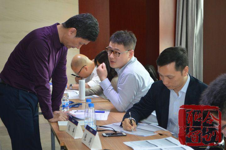 温耀南《教练型领导力》