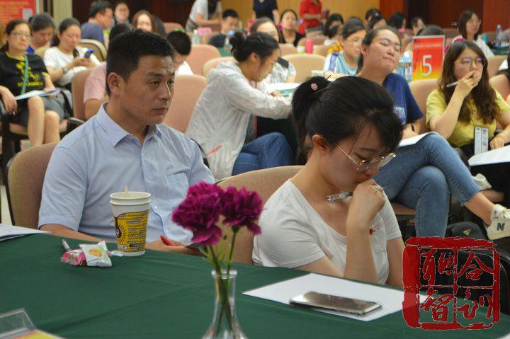 温耀南《销售经理的五项修炼》