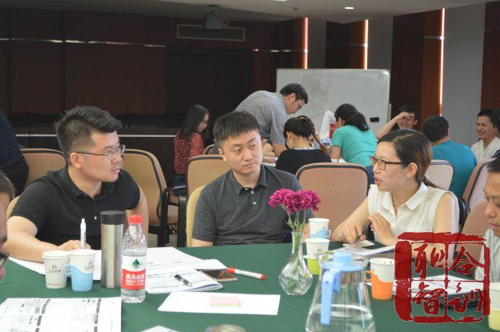 温耀南《销售能力强化训练营》