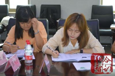 温耀南《工作计划目标管理》