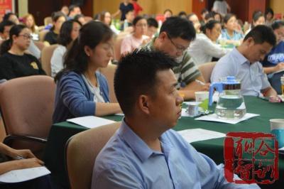 温耀南 《管理教练技术-专注行为改变》