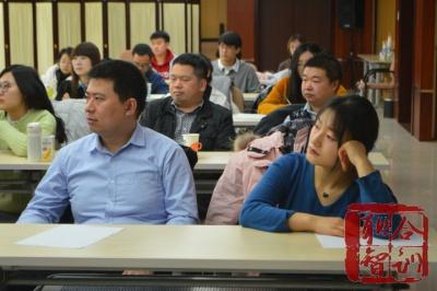 陈光《企业税法解读与税收筹划》