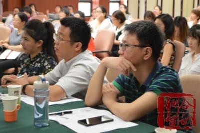 陈光《财务管理与项目管理》
