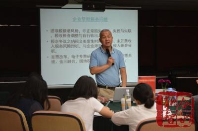陈光《 高效财务团队建设管理》