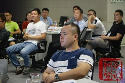 马思宇《基于战略的绩效管理》