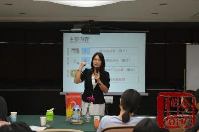 武文红《供应市场分析》