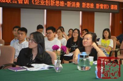 黄宏《文化产业:创新思维与企业经营管理创新》