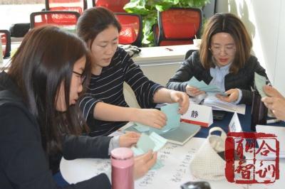 黄宏《房地产行业:创新思维与企业经营管理创新》