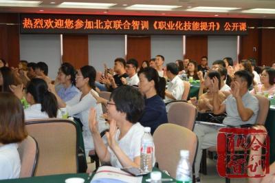 赵磊《员工职业生涯开发与管理》