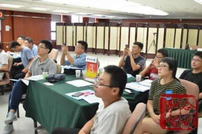赵磊《战略人力资源管理》