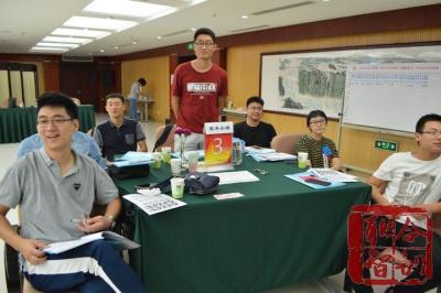 张永杰《产品经理的五项修炼 》