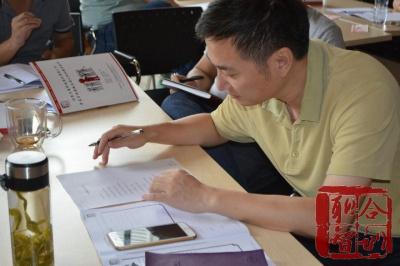 王悦宇《非财务人员财务管理》沙盘模拟
