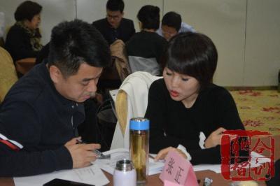 邓玉金 《管理者工作委派与有效授权》