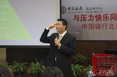 王梓恒心理学在人力管理应用》