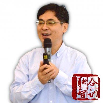 宋湘生《卓越影响力与领导力》