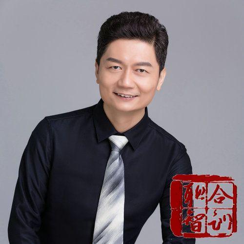 温耀南《卓越领导力》