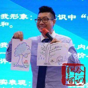 王梓恒《经理人的压力管理训练营》