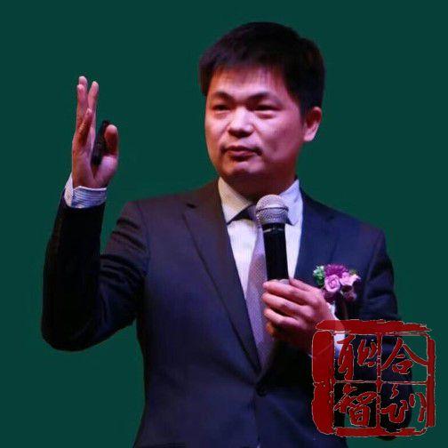 《组织经验萃取和高效课程开发》-刘百功