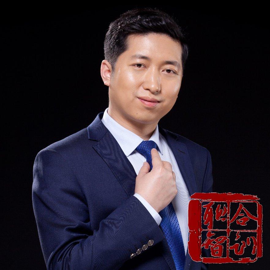 张高睿《新生代员工管理的教练技术》