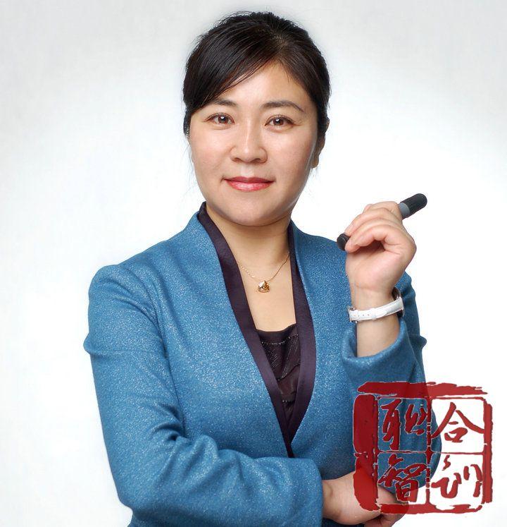 《TTT如何成为一名优秀的企业培训师》-李佳眉