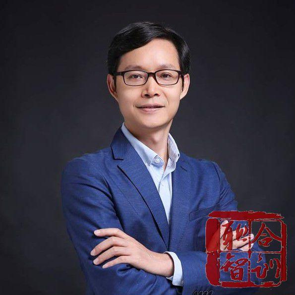 卢云峰《如何做好新时代人力资源管理工作》