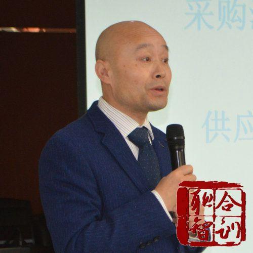 司徒开平《5S活动推行实战训练》