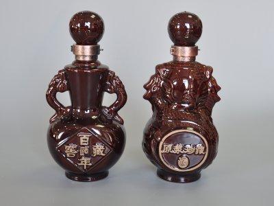 球瓶(1斤)