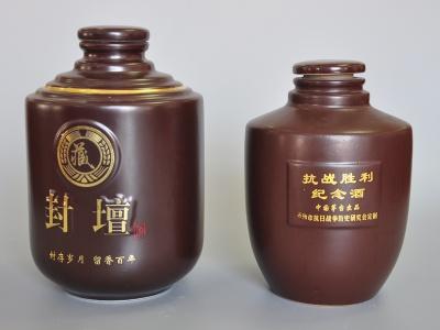 紫砂壇(10斤、5斤)