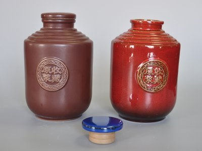 原漿收藏(5斤)