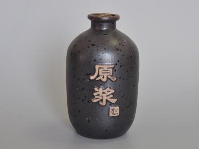 原漿(1斤)