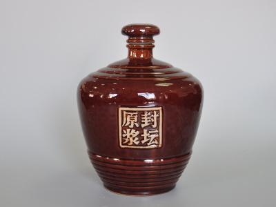 原漿封壇(10斤)