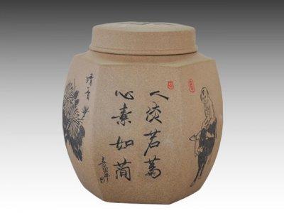 宜興紫砂茶葉罐