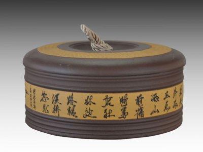 紫砂普洱茶罐