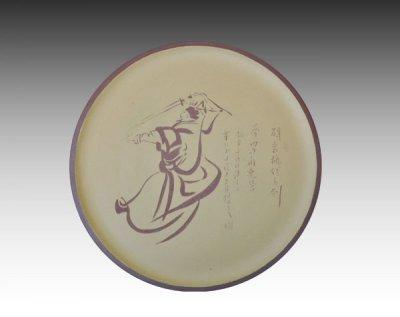 陶瓷掛盤舞劍