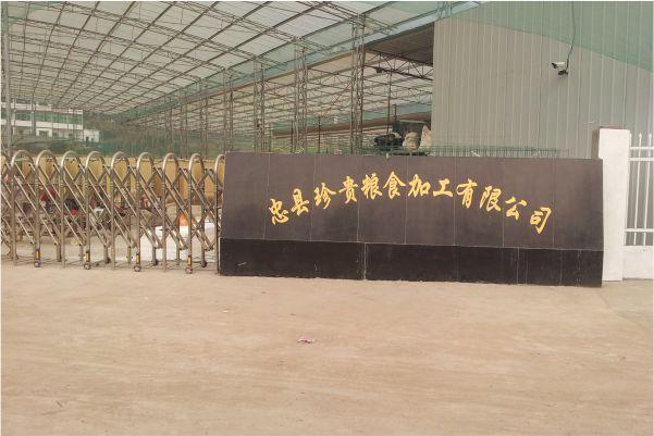 重庆忠县面条烘干