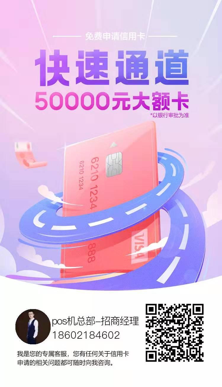 办卡代理-卡银家(融360旗下)