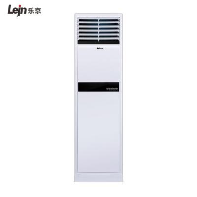 乐京(LEJN) 【物流配送】 大2匹 大3匹冷暖 定频 立柜式机家用静音空调(纯铜管)2p3p客厅 (提供安装)大3匹冷暖