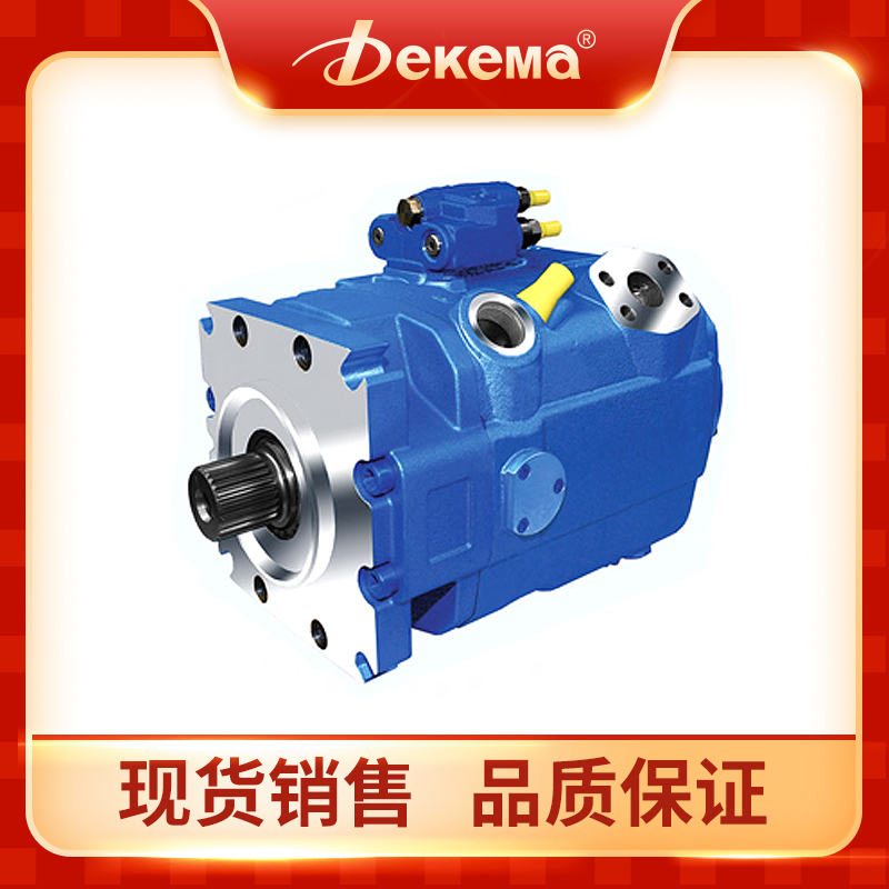 Rextoth力士乐A15VSO系列柱塞泵