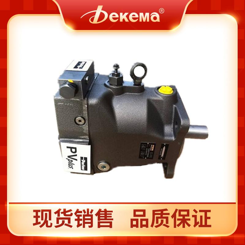 派克PV系列柱塞泵
