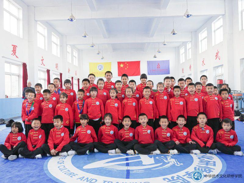 中华武术文化研修学院北京蕴新武术培训基地2020年度优秀学员 暨