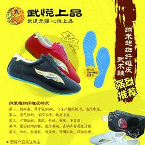 亚麻武术练功鞋