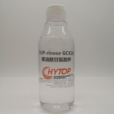 Top-rinese GCK 30H