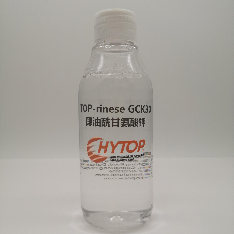 Top-rinese GCK 30