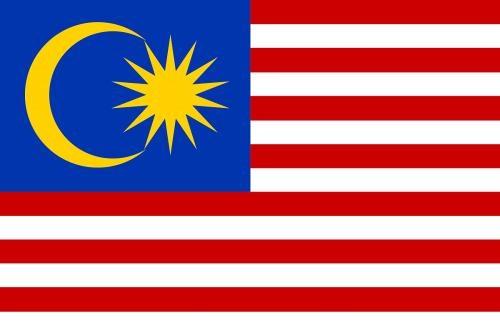 马来西亚专线